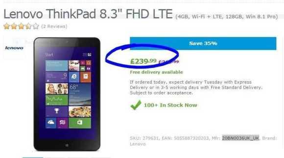 Fully loaded Thinkpad 8 for £240