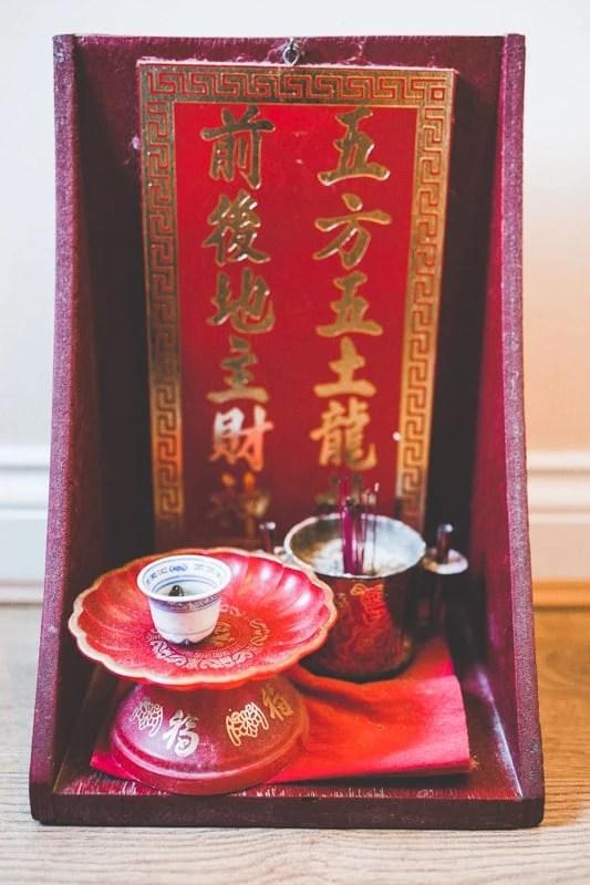 chinesewedding-4-DSC06402