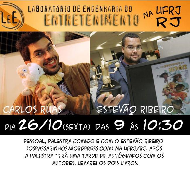 Palestra Engenharia do Entretenimento da UFRJ / RJ