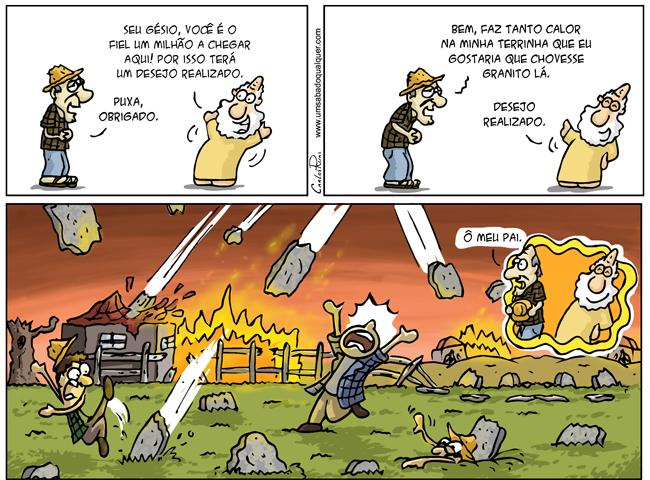 984 – Cuidado com o Português