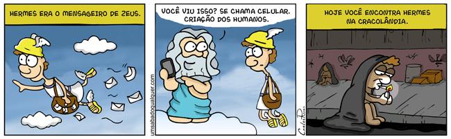 1351 – Os super humanos! 5