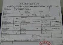 Comment obtenir un visa pour la chine sans se stresser ?