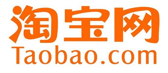 Taobao-site-chinois