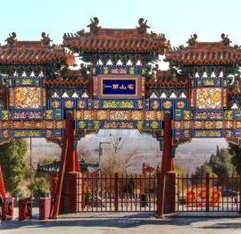 Visiter le Henan