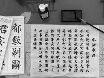 Image apprendre les caractères chinois en s'amusant