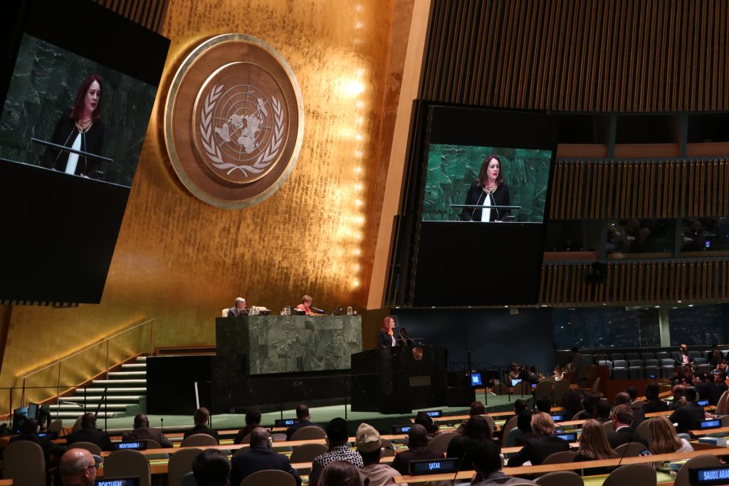 Opening of the 73rd Session of the General Assembly