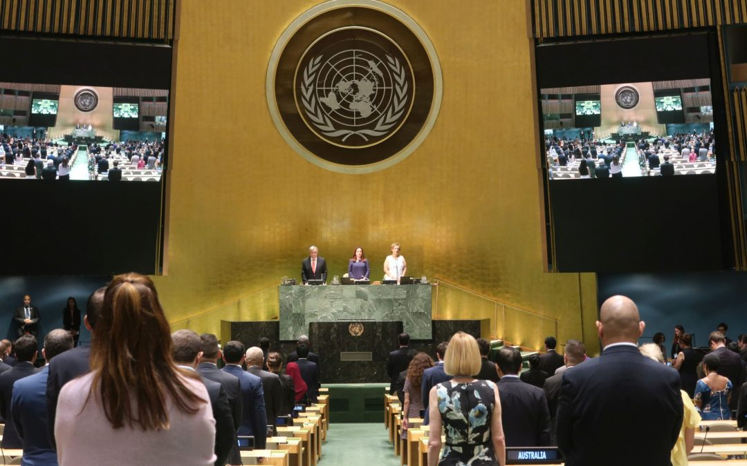 General Assembly Plenary Meeting in Tribute to the memory of His Excellency Béji Caïd Essebsi, President of the Republic of Tunisia
