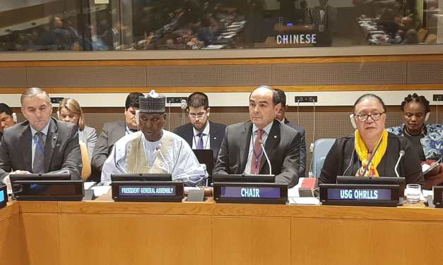 ANNUAL MEETING OF FOREIGN MINISTERS OF LANDLOCKED DEVELOPING COUNTRIES