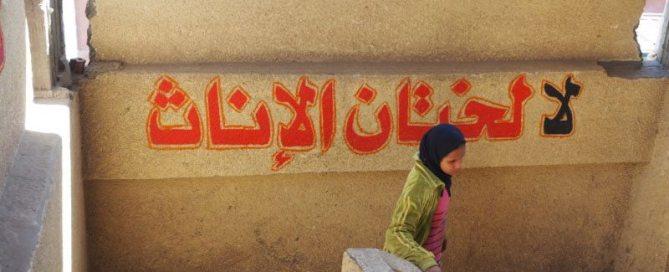 رسالة مناهضة لعادة الختان في إحدى محافظات مصر حيث تنتشر ممارسة هذه العادة.