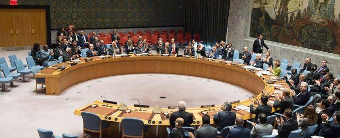 قاعة مجلس الأمن