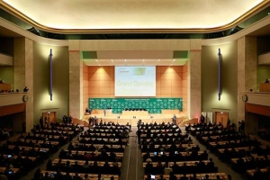 UNCTAD World Investment Forum conference hall