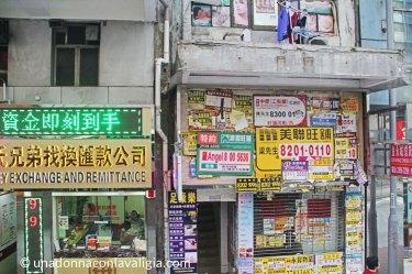 strade-hong-kong2