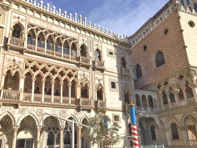 Palazzo Ducale Hotel Venetian