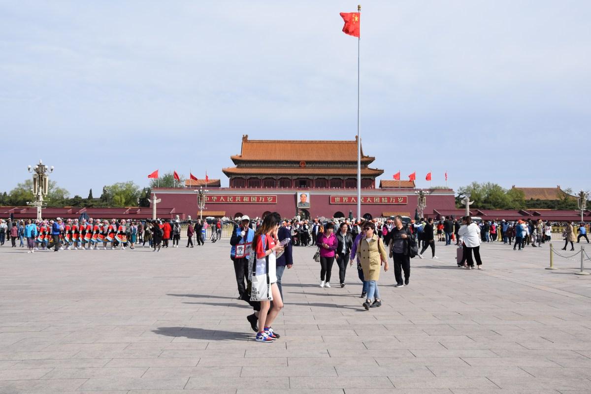 Piazza e Porta Tienanmen