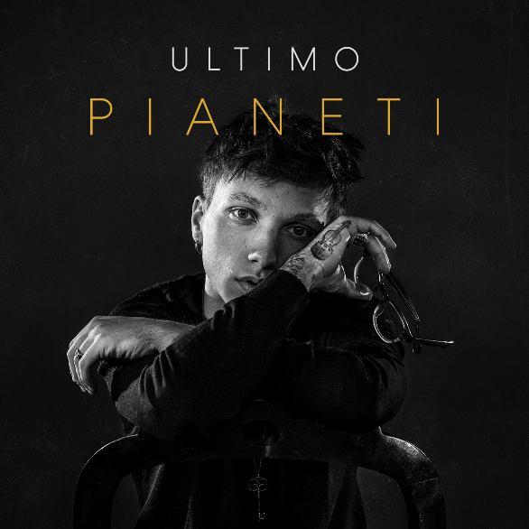Frasi Di Pianeti Album Ultimo Le Frasi Piu Belle Dai Testi