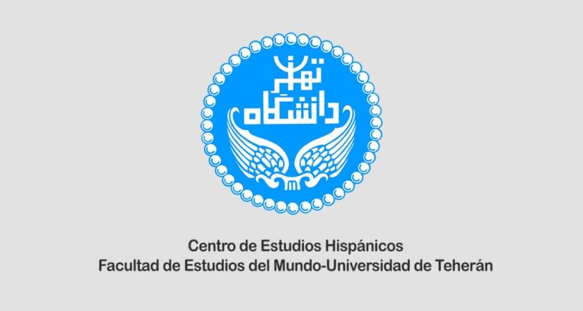 Primer Ciclo de Webinarios de IRANOLOGÍA para Hispanohablantes