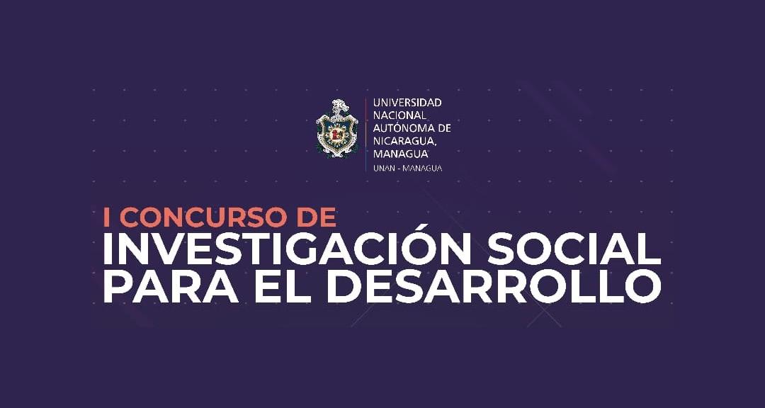 I Concurso de investigación social para el desarrollo