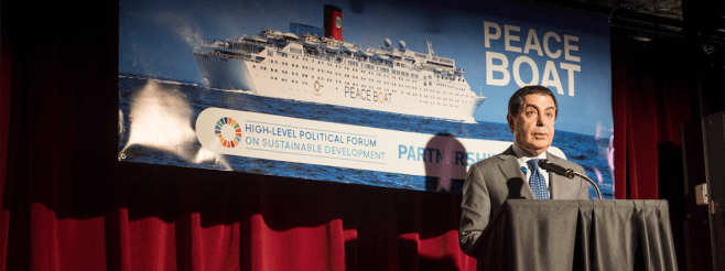 H.E. Al-Nasser's Remarks at the Partnership Expo aboard the Peace Boat