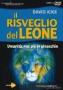 Il risveglio del leone - DVD - David Icke (cospirazionismo)