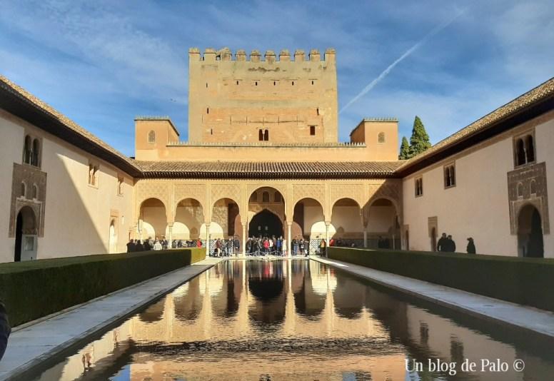 Patio de La Alhambra de Granada
