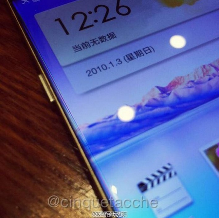Images-allegedly-of-the-Oppo-R7 (1)