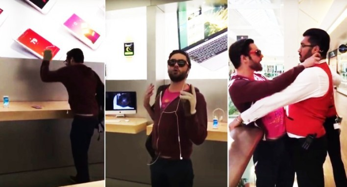 unbox-238-apple-store-rager-feat