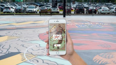 Photo of Nike Launches Hyper Court Basketball App