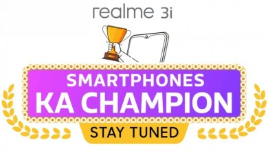 Photo of Realme Launching Realme 3i In India With Helio P60 Chipset