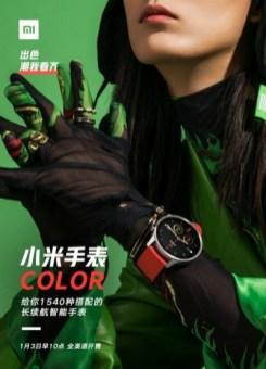 Mi Watch Color 3