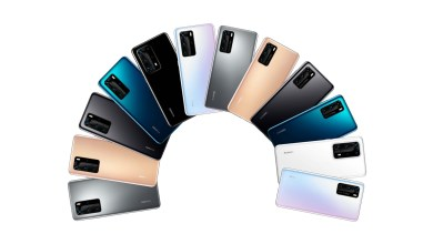 Photo of Huawei's P40 Series Breaks New Boundaries In Mobile Photography