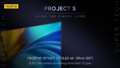 Photo of Realme Teases Smart TV with SLED Panel