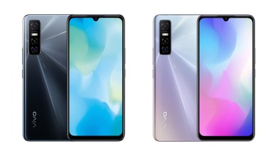 Photo of The Y73s 5G is vivo's Most Affordable 5G Phone
