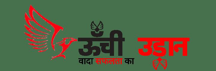 Unchi udaan logo