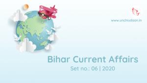 Bihar Current Affairs 2020 GK Digest | Set no. 6