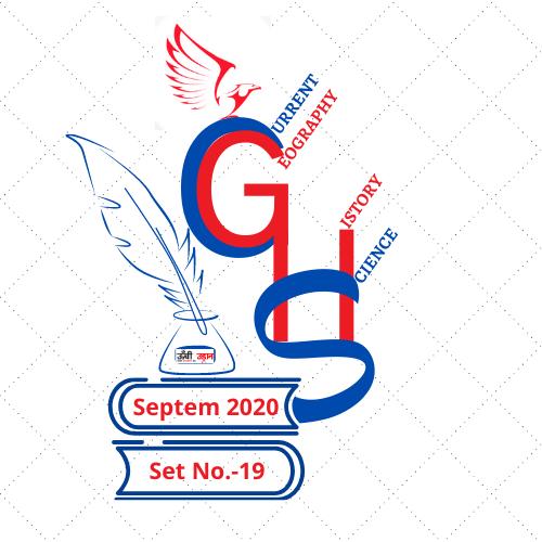 Unchiudaan : CGHS/Set-19