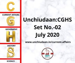 Read more about the article Unchiudaan : CGHS/Set-02