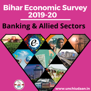 Read more about the article Bihar Economic Survey 2019-20 Banking and Allied Sectors