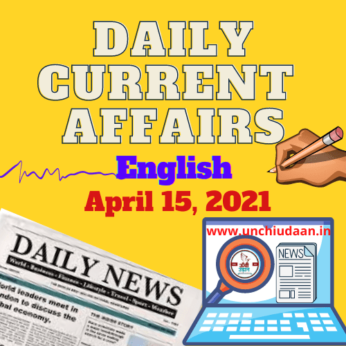 Daily Current Affairs 15 April, 2021 in English