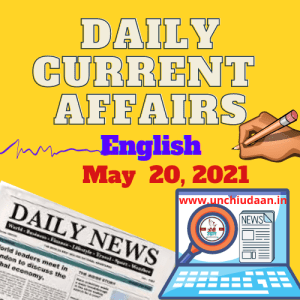 Read more about the article Daily Current Affairs 20 May, 2021 in English
