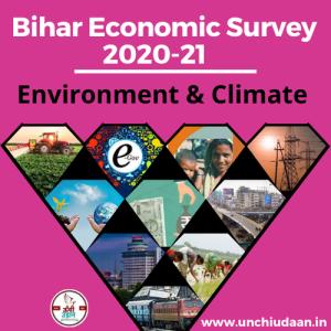 Read more about the article Bihar Economic Survey 2020-21  Environment & Climate Change Page-1