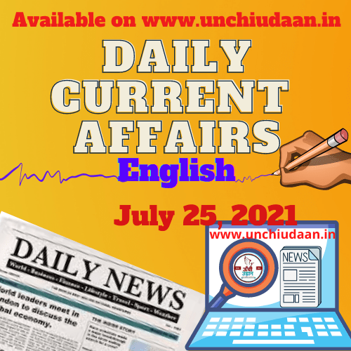 You are currently viewing Daily Current Affairs 25 July, 2021 in English