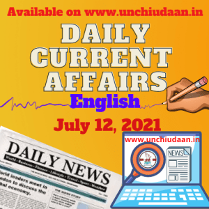 Read more about the article Daily Current Affairs 12 July, 2021 in English