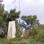 Golani Junction Flag