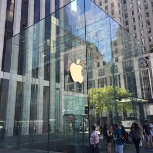 Apple sur la 5 ème avenue - Central Park