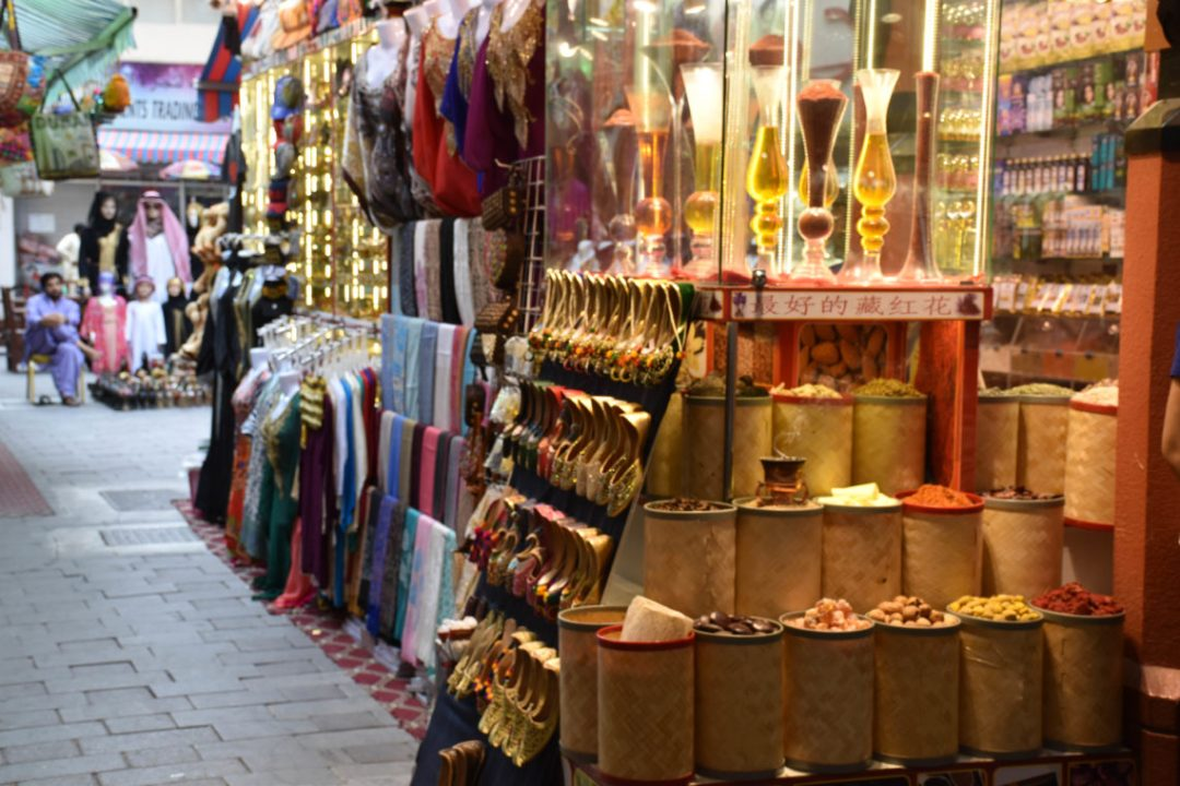 Souk d'Or et d'Epices de Dubai