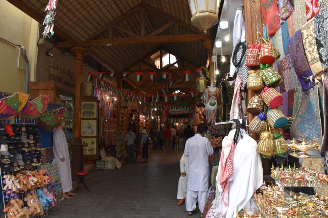 Souks de Dubai