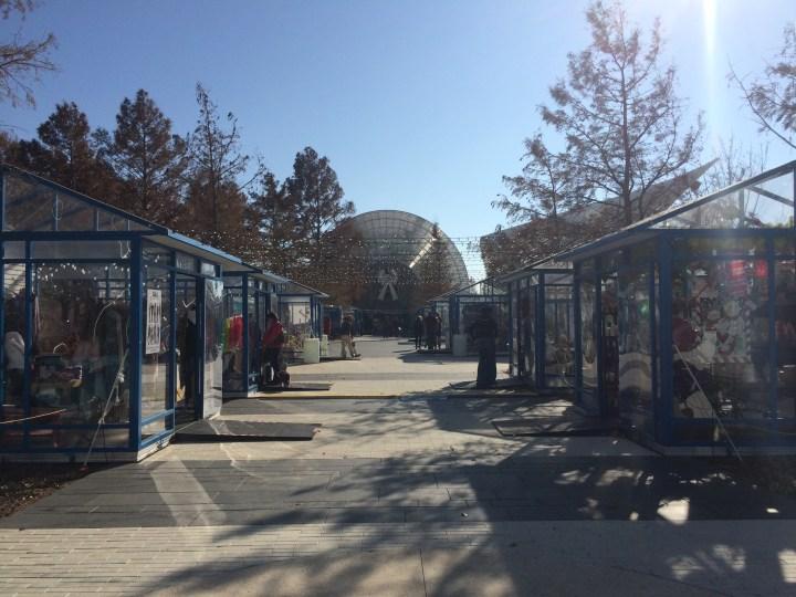 The Winter Shoppes at Myriad Botanical Gardens in 2014 photo by Dennis Spielman