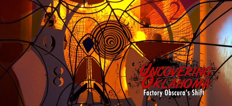 Factory Obscura