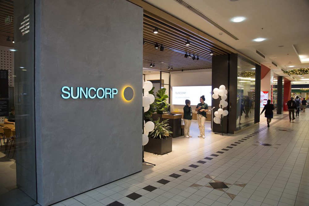 New Logo for Suncorp