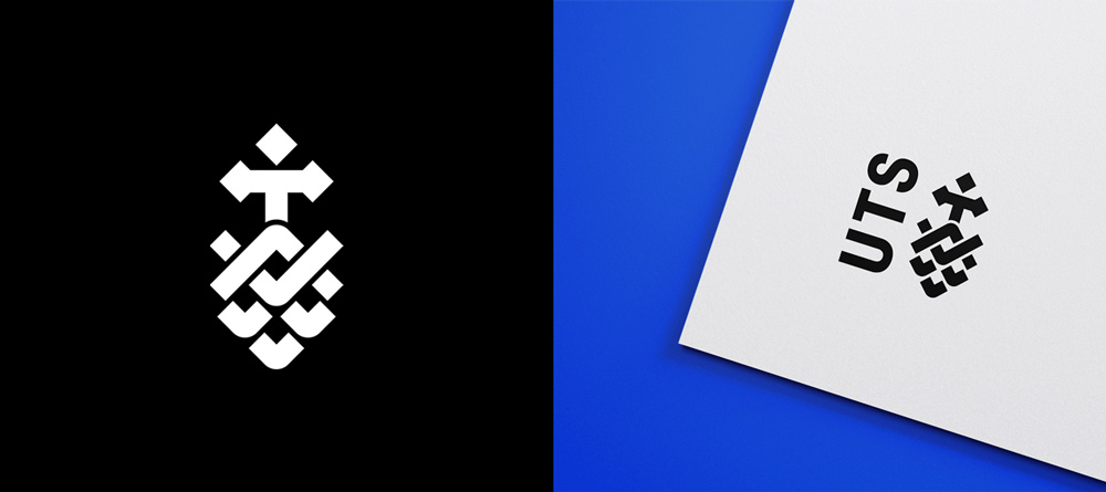 New Logo and Identity for UTS by Houston Group